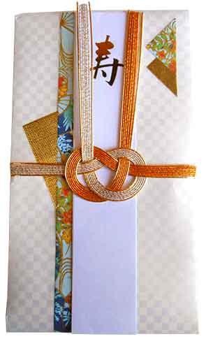 「寿」に水引が金銀あわじ結びの袋は平均的な金額の場合に使用します。