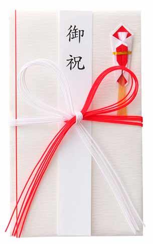 何度あってもかまわないお祝い事には紅白や金銀の蝶結びの水引で。